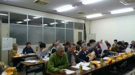 H26 1回地区長会議 1