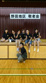 H26青年団